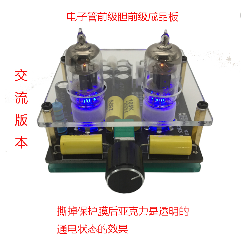 HIFI Electron Tube 6j1 Front Board Level power & amplifier Gallbladder 6j2 Board Level DIY Suite Send Second PlateHIFI Electron Tube 6j1 Front Board Level power & amplifier Gallbladder 6j2 Board Level DIY Suite Send Second Plate