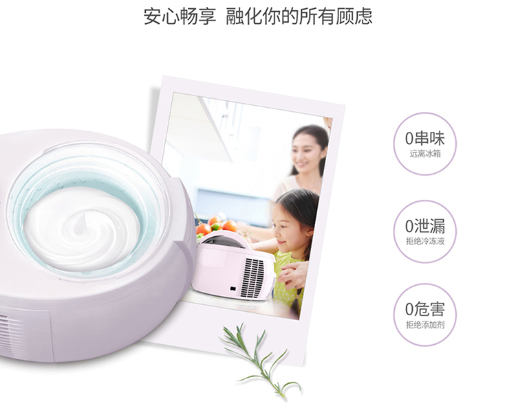 Ice Cream Machine Household Small-sized Ice Cream Machine Children Self-control Ice Cream Machine Fully Automatic Dessert 9