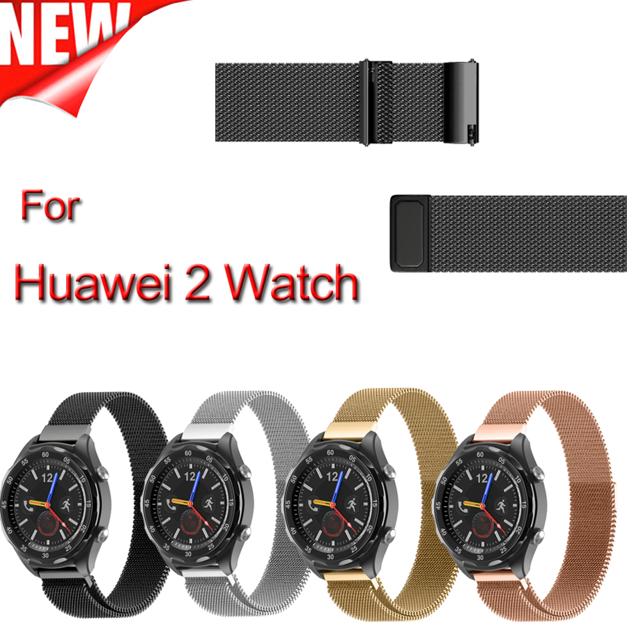 20mm Width for Huawei 2 Watch sport strap Magetic Closure Milanese Band Stainless Steel Metal Smart Watch Band