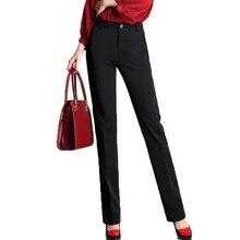 Formal Style Straight Pants S-4XL All Match High Waist Women Trousers Slim Big Size Pantalon 2017 Autumn Solid Black Long Pants