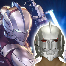 Anime Ultraman Shinjiro Hayata Helmet Cosplay Helmets Mask Adult Unisex Collection Gift Halloween Party Prop