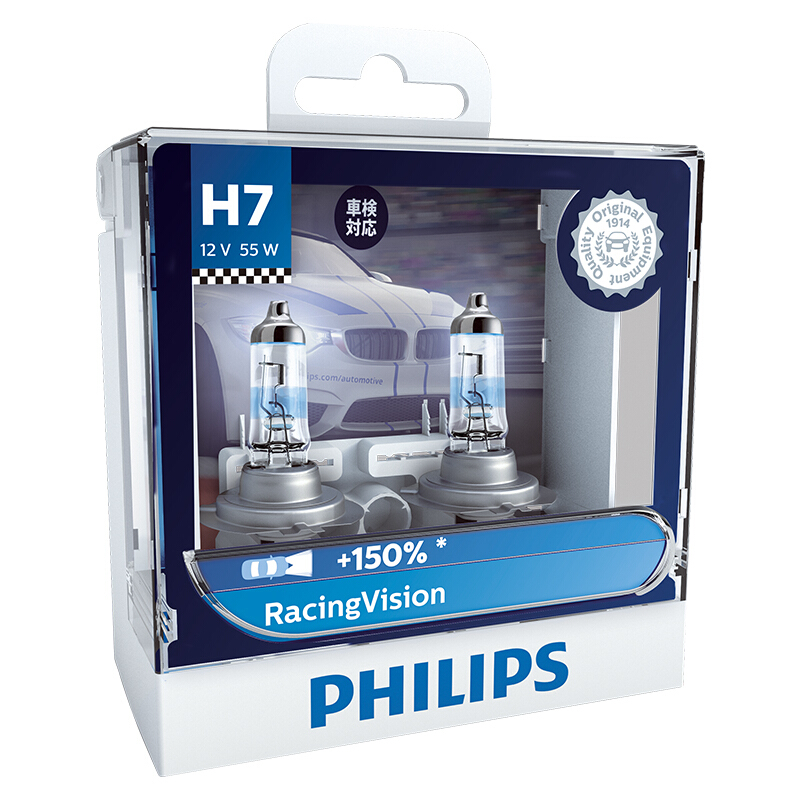 Philips Car-Bulbs Halogen-Headlight Xenon Racing-Vision Brighter Original Lamps 55W 12V