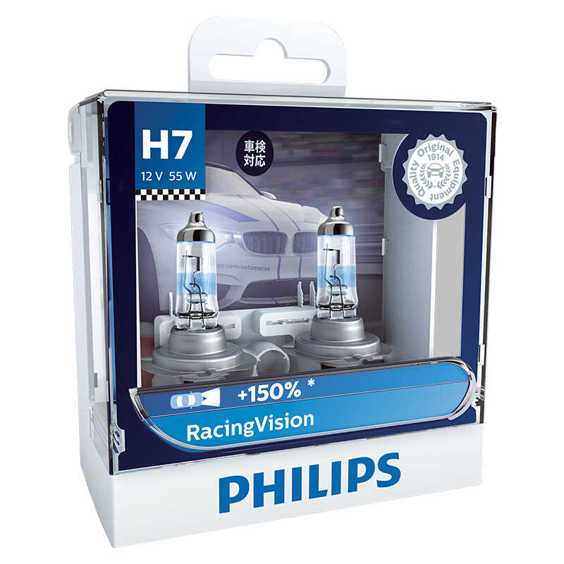 2X Philips H7 12V 55W Racing Vision Xenon White Light Halogen Headlight 150% Brighter Car Bulbs Genuine Original Lamps 12972RVS2