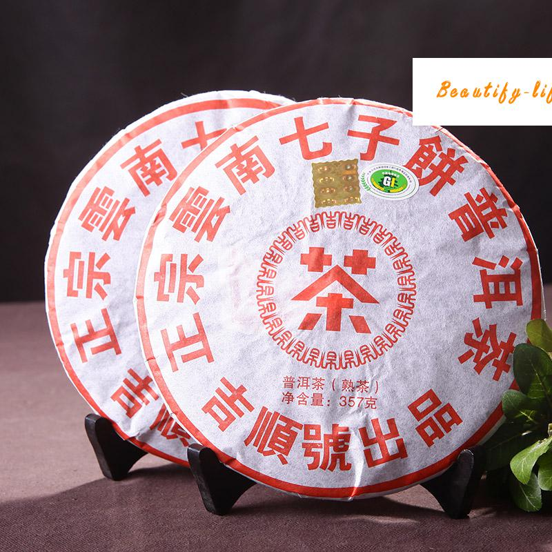 Buy 1 Get 1 Lucky Number In 2010 Seven Authentic Yunnan Tea Cake Tea Cakes Cooked Yunnan Pu'er Tea Tea Bag Mail  H98