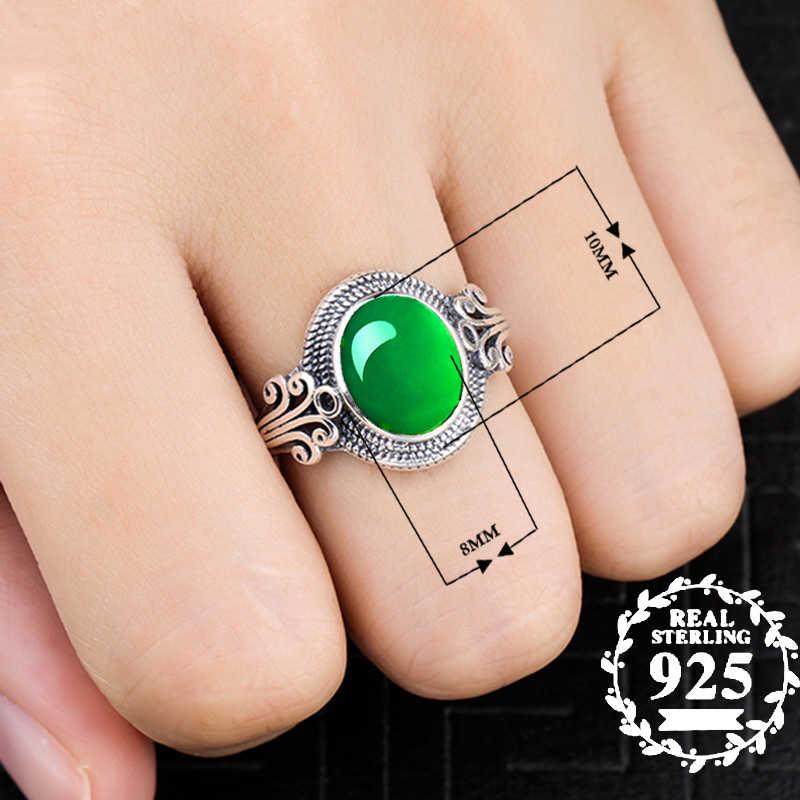 10*8 มม.ไม่ปลอม S925 เงินสเตอร์ลิงออสเตรเลียแหวนมรกตหยก moldevite Chinatown oriental Retro Chalcedony