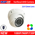 4 pcs Muito New Metal Case 36 pcs Leds infravermelho 1080 P/960 P/720 P 2.8mm-12mm Zoom Lens AHD CCTV Dome Câmera de Segurança Frete Grátis