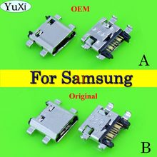 YuXi Micro USB 7pin Charging Jack Port Female Connector For Samsung Galaxy G530 G7102 G7106 G350 i8262 S7582 S7580(China)