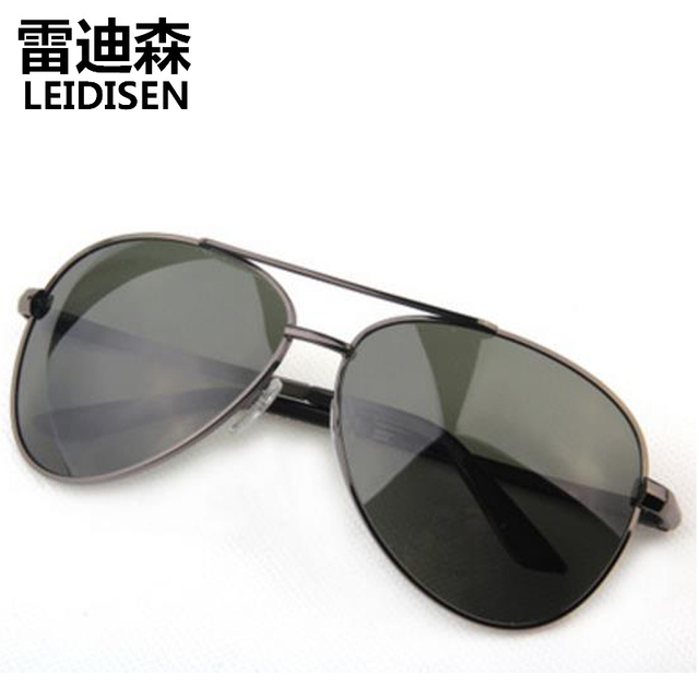 c30429bbafa1 New High-end Frog Sunglasses Polarized Mirror Driver Sun Glasses For Men  Generic Uv400 Gray Black Anti-Reflective Oval
