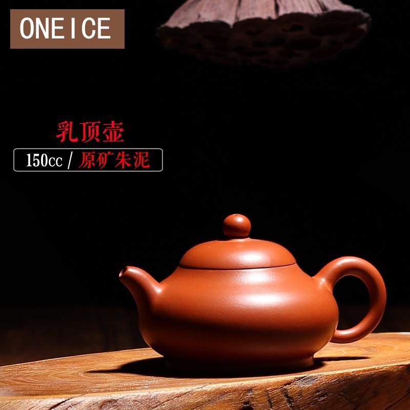 Théières chinoises Yixing théière Kungfu fait à la main théières de poitrine grande poche rouge boue auteur Shan Fang 170ml à la main