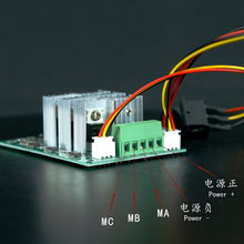лучшая цена Three Phase Brushless DC Motor Controller, Blast Force Fan Speed Controller, Hard Disk Motor Controller