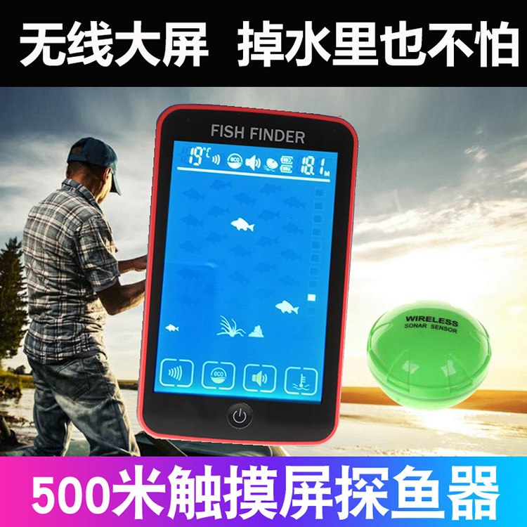 Fishing Finder Rechargeable Wireless Sonar Sensor 45M water depth High Definition LCD Fish Finder chinese version of the high precision sonar fish finder to find fish finder visual muddy water available measuring fish finder f
