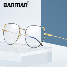 BANMAR Anti Blue Rays Computer Glasses Eyes Radiation Gaming Protection Goggles Anti-UV Cat Eye Reading Eyeglasses A1919
