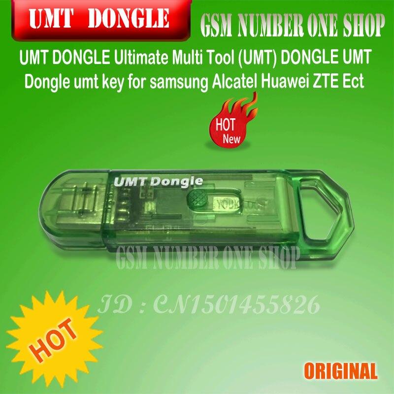 Nouvelle clé UMT Dongle UMT pour Samsung Huawei LG ZTE Alcatel logiciel réparation et déverrouillage - 5