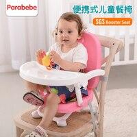1,8 кг сиденье розовый ужин стул для детей синий Высокое качество Пластик сиденье для кормления ребенка Применение подарки для детей