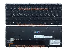 High quality Reboto Original Japanese KB for Dell XPS L321X L322X Laptop Keyboard CN-0KJX72 JP Layout Backlit without Frame(China)