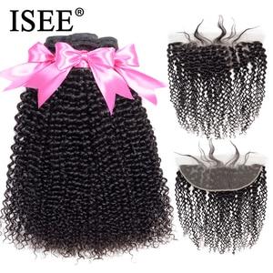 Image 1 - פרואני קינקי מתולתל חבילות עם חזיתי רמי 13*4 מראש קטף תחרה פרונטאלית ISEE שיער שיער טבעי חבילות עם פרונטאלית
