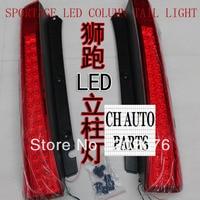 FREE SHIPPING , 2013 UP KIA SPORTAGE COLUMN LED TAIL LIGHT/REAR LAMP , BRAKE LIGHT