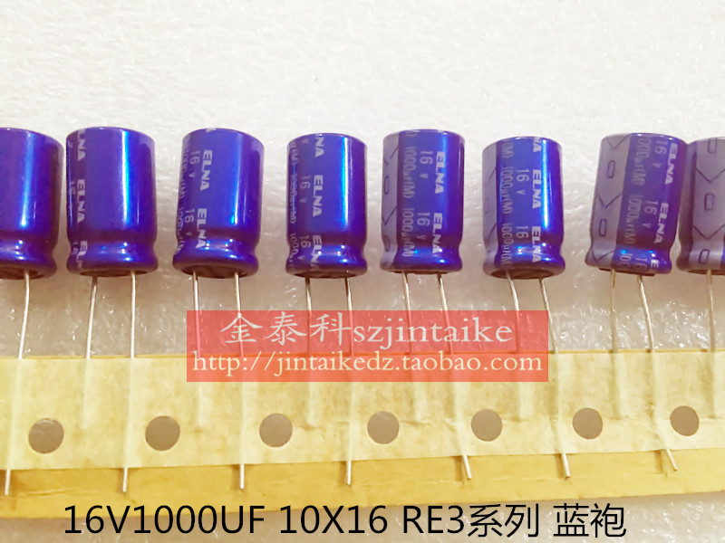 2018 hot sale 30PCS/<font><b>50PCS</b></font> audio capacitance 16V1000UF 10X16 RE3 blue robe 85 degrees imported ELNA electrolysis free shipping image