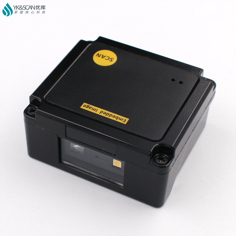 ep 2000 - Kiosk 2D/QR/1D plug play mini compact Embedded Scanner Module EP2000 Free shipping  USB2.0/RS232 Interface USB  2D Scan engine