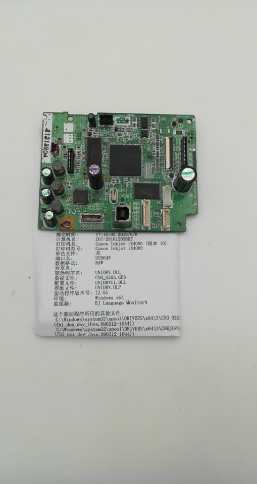 Main Board MotherBoard for canon ix4000 cartridge model PGI-5BK,CLI-8C/8M/8Y QM3-1654 QM3 1654 printer parts