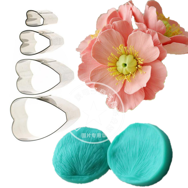 Nueva Poppy Flower Veiner Mould Fondant Cake Decorating Tool flor - Cocina, comedor y bar - foto 1