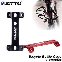 ZTTO MTB Double Head Bicycle Bottle Cage Extender Aluminum Alloy Mountain Road Bike Frame Water Cup Kettle Holder Expansion