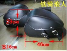 Free shipping motorcycle cruiser Bag side bag kit bag side box rear riding side saddle bag package