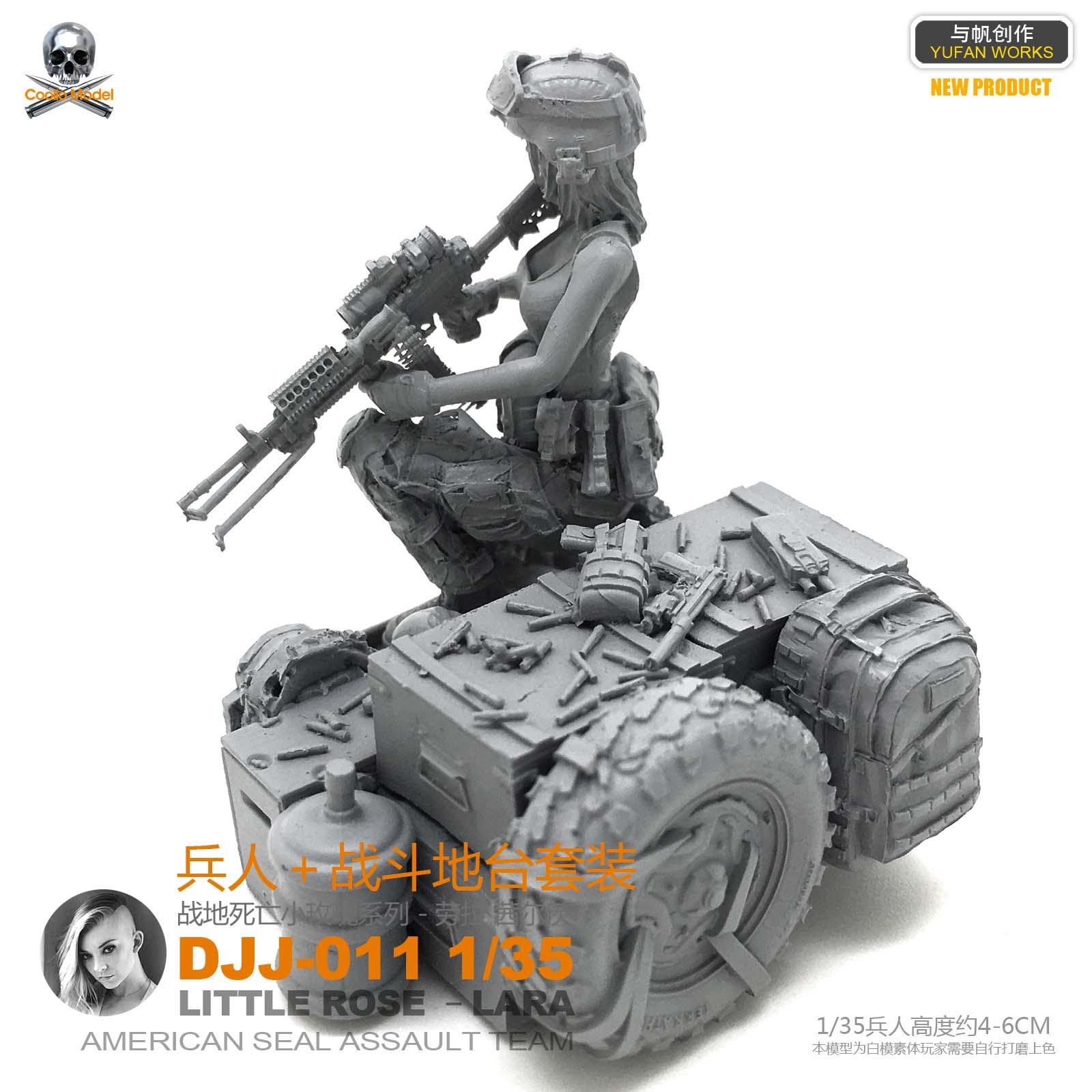1/35 Womens Seal Assault Team with The Platform DJJ-111/35 Womens Seal Assault Team with The Platform DJJ-11