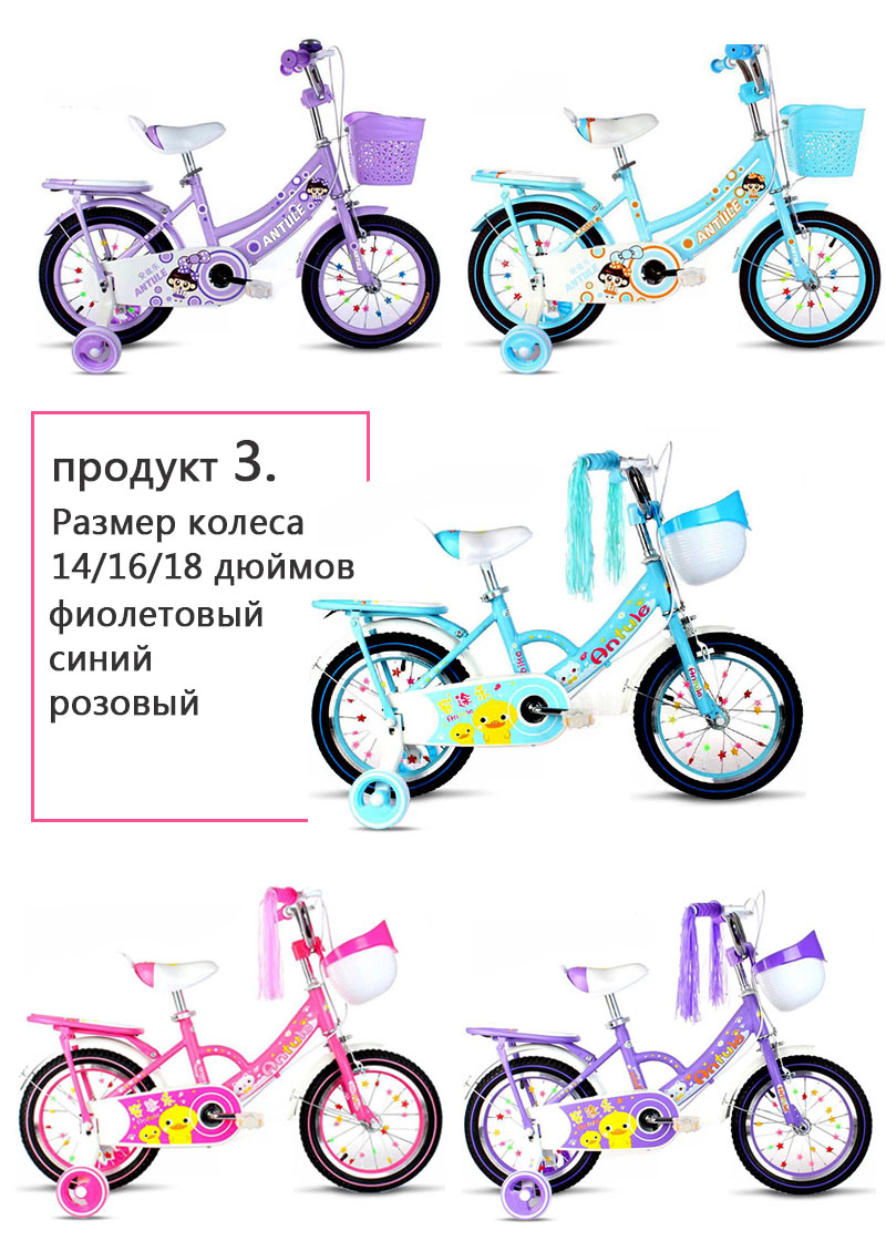 HTB1E0yvMCzqK1RjSZFpq6ykSXXaR Wolf's fang  Child's Bike Cycling Kid's Bicycle With Safety Protective Steel 12/14/16/18 inch Children Bikes Free shipping girls