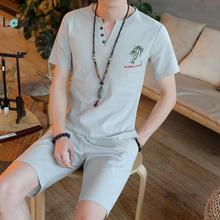 LOLDEAL Short-sleeved T-shirt Suit Men's Chinese Alphabet Cotton and Linen Casual Men's Embroidery Tree Slim T-shirt Suit