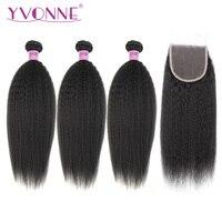 Yvonne Brazilian Virgin Kinky Straight Human Hair Bundles With Closure 3 Bundles Hair Weave With 4x4 Lace Closure