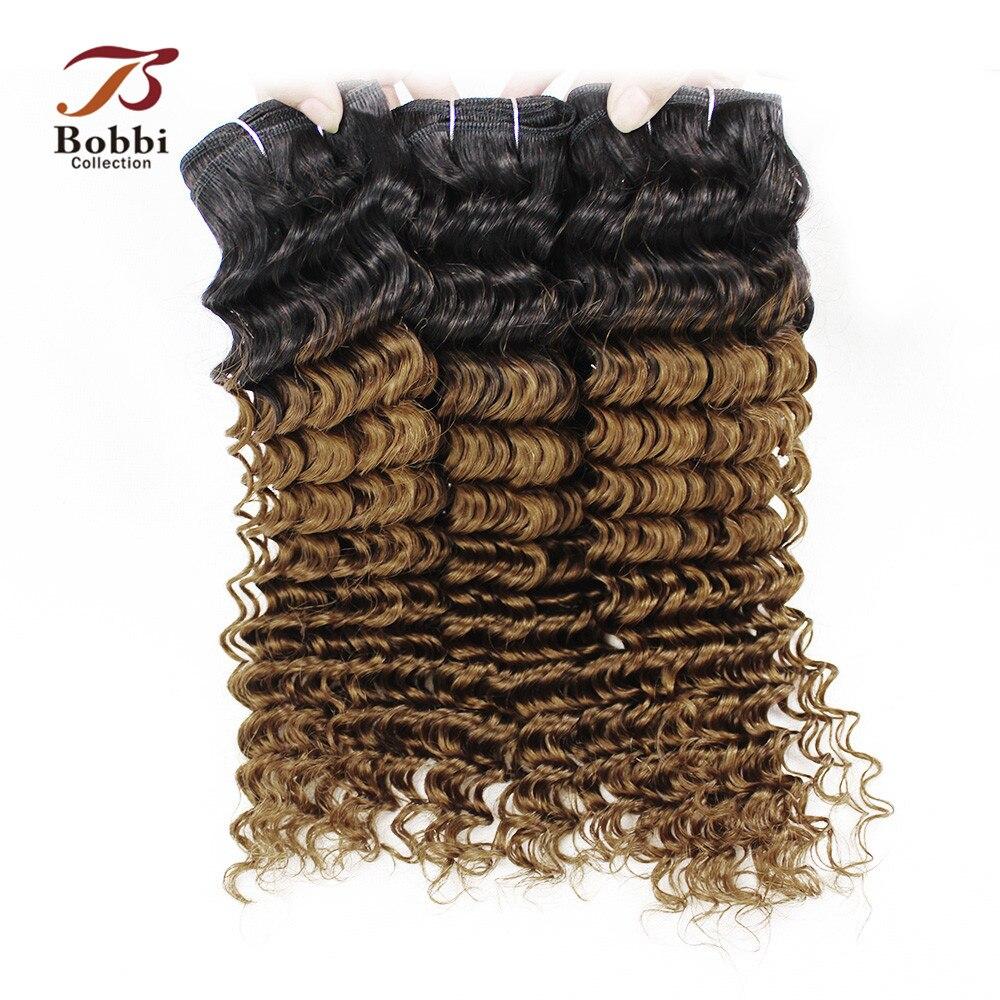 Bobbi Collection 3/4 Bundles Ombre Brazilian Hair Weave T 1B 30 Ombre Brown Auburn Deep Curly Non Remy Human Hair Extension