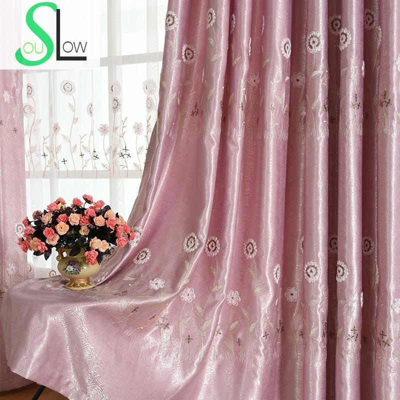 Slow Soul Rose Jacquard Curtains Embroidered Curtain