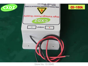 Image 3 - high voltage power supply generator with 15kV  for air purification smoke oil dust  electric purifiers ,air ionizer, field