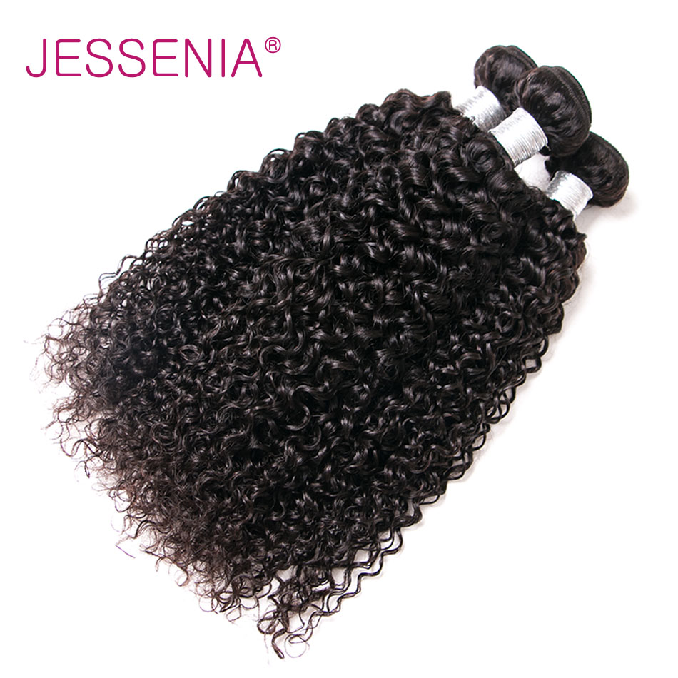 JESSENIA Hair 4pcs/Lot Brazilian Curly Hair Bundles Human Hair Extensions 8-26INCH Good Non Remy Hair Weaves For Free Shipping