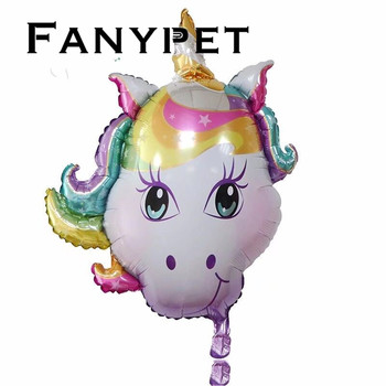 50pcs/lot big Rainbow Unicorn Foil Balloons Kids Toys Birthday Party Supplies Baby Cartoon Horse  Balloon