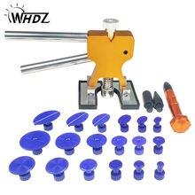 Ручные инструменты для ремонта вмятин на кузове автомобиля подъемник