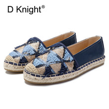 цены New Summer Espadrilles Casual Loafers Women Round Toe Office Flats Fisherman Shoes Pink Blue Fashion Slip On Hemp Ladies Shoes