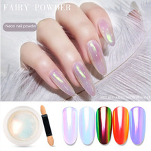 1 Box Nails Art Laser Glitters Rainbow Powder Nail Tip Chrome Dust Manicure Decorations