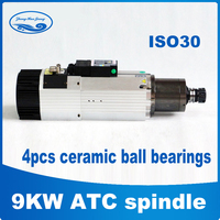 9KW ATC spindle air cooled spindle motor ISO30 220V / 380V ceramic cnc router milling spindle motor
