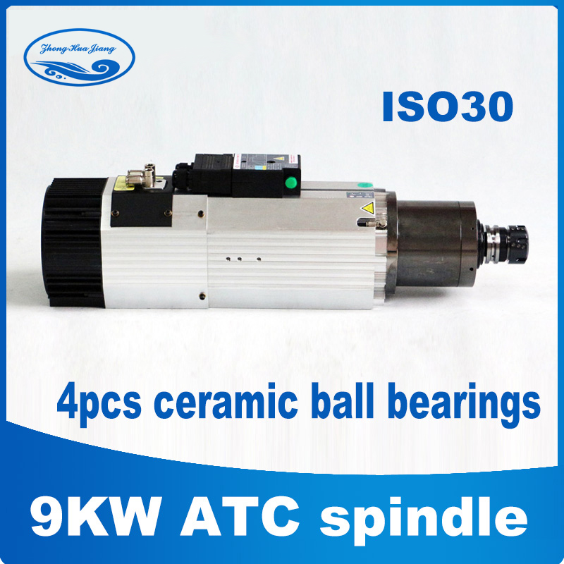 9KW ATC spindle air cooled spindle motor ISO30 220V / 380V ceramic cnc router milling spindle motor huajiang brand new arrive 1 5kw spindle motor 220v air cooled motor 400hz hot selling cnc spindle motor machine tool spindle