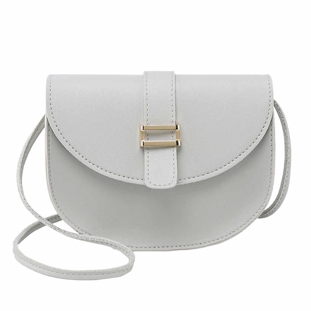 女性のシンプルな万能小さな正方形バッグシングルショルダーバッグメッセンジャーバッグシンプルなファッションシングルショルダーメッセンジャーバッグ # h15