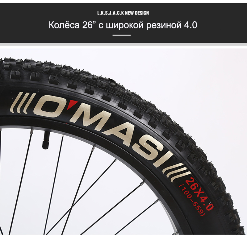 "HTB1E1DsXjzuK1RjSspeq6ziHVXar LAUXJACK Fat Bike Full Suspension Steel Foldable Frame 24 Speed Shimano Mechanic Brake 26""x4.0 Wheel"