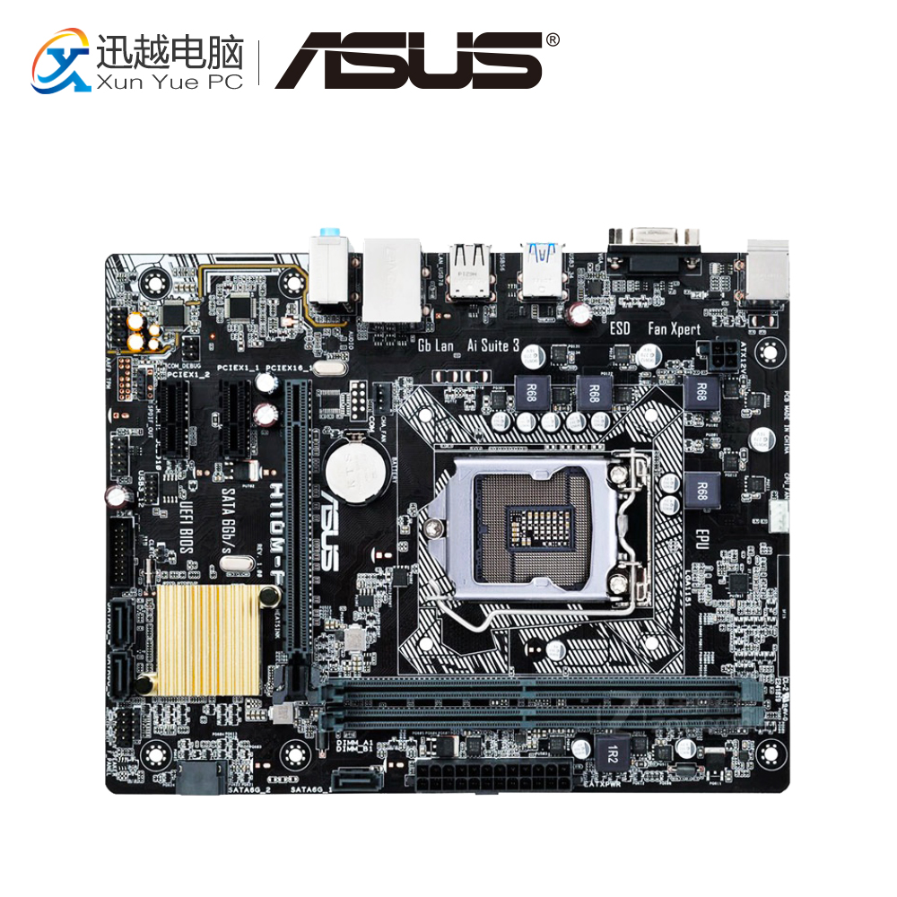 Asus H110M-F Original Desktop Motherboard H110 Socket LGA 1151 i7 i5 i3 DDR4 32G SATA3 USB3.0 Micro-ATX motherboard core i7 i5 i3 h110 sata mainboard pci express micro atx retail motherboard chipset sata 6gb s connectors lga1151