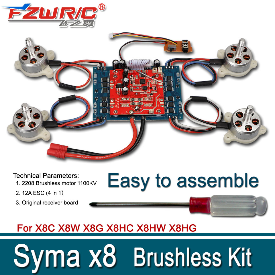 Fzwrc Brushless Motor Kit With 12a Esc For Syma X8 X8c X8w X8g X8hc X8hw X8hg Remote Control Quadcopter Rc Drone Circuit Board X8sw Upgraded Parts Accessories In From