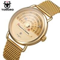 TOMORO Original New Designer Men Vogue Watches Unique Casual Clock Gold Luxury Male Date Hour Quartz