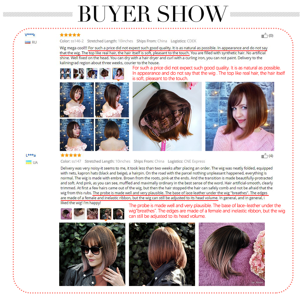 Image 5 - Inhair Cube 10 Inches Bob Synthetic Flat Bangs Women Wig Ombre with Highlight Short Straight Hair Wig  Cosplay Hairstyle-in Synthetic None-Lace  Wigs from Hair Extensions & Wigs