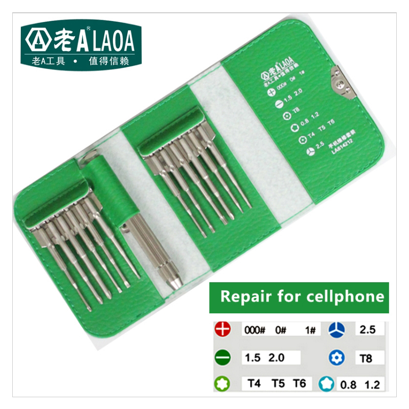 """""""LAOA"""" nešiojamų atsuktuvų rinkiniai, aukštos kokybės S2 - Įrankių komplektai - Nuotrauka 4"""