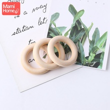Mamihome 10/5/3pc Maple Wooden Ring Wood Teething Children Goods DIY For Nursing Necklace Rattles Blank Rodent Bpa Free