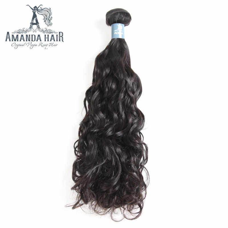 Amanda virginal brasileño paquetes de armadura de Cabello 100% extensiones de cabello humano sin procesar de la onda de agua paquetes 4 unids/lote Color Natural